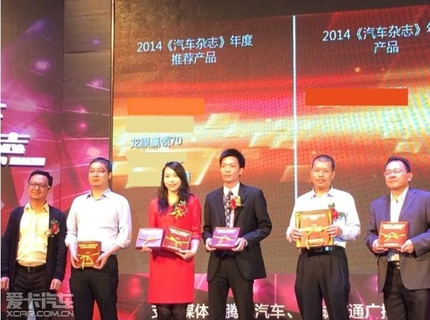 龙膜赢领70获2014年度推荐产品称号