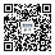 xcar_suzhou