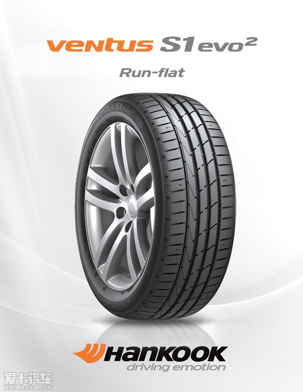韩泰轮胎为梅赛德斯-奔驰C级车提供配套