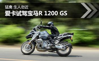 ���� ������� �����Լݱ���R 1200 GS